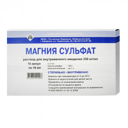 Магния сульфат 25% (10 мл/шт.) ампулы (10 шт.)  Дальхимфарм