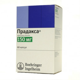 Прадакса капсулы (150 мг) (60 шт.) Берингер Ингельхайм