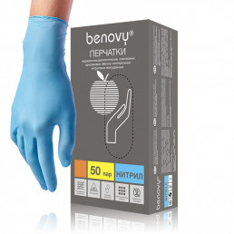 Перчатки нитрил, 100шт, Голубые BENOVY S(6-7)