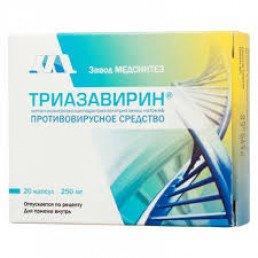 Триазавирин капс. 250 мг (20 шт) Медсинтез