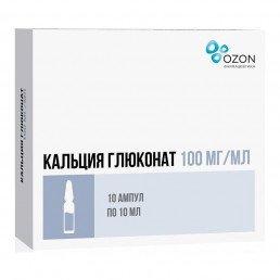 Кальция глюконат (100 мг/мл) (10 мл/шт.) ампулы (10 шт.) Озон