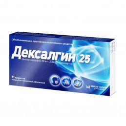 Дексалгин 25, таблетки (25 мг) (10 шт.) Берлин-Хеми/Менарини