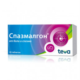 Спазмалгон таблетки (20 шт.) Здравле ХФЗ АД