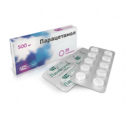 Парацетамол таблетки (500 мг) (20 шт.) Фармстандарт-Лексредства