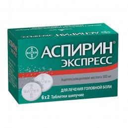 Аспирин Экспресс таблетки шипучие (500 мг) (12 шт.) Байер Фарма АГ