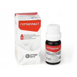 Гуттапласт (13 мл) Жидкость для распломбирования корневых каналов зубов, Омега