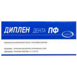 Диплен-Дента ПФ (с пероксидом водорода), НОРД-ОСТ