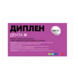 Диплен-Дента Ф (со фтором), НОРД-ОСТ