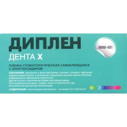 Диплен-Дента Х (с хлоргексидином), НОРД-ОСТ