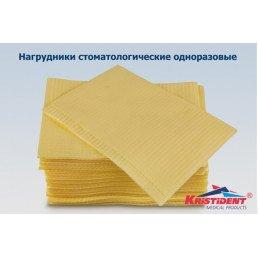 Салфетки нагрудники 2-х сл Лимонные (500шт) КристиДент (Стандарт)