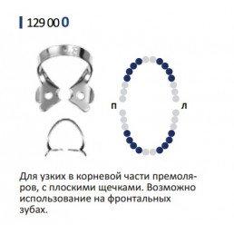 Кламп для раббер дам (№0) Medenta (для Премоляров)