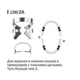 Кламп для раббер дам (№2А) Medenta
