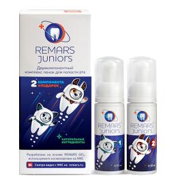 РемарсГель Джуниор (2х50мл)  для укрепления и реминерализации зубной эмали  (RemarsGel, Ремогель)