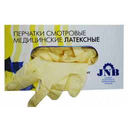 Перчатки латекс, 2хлор, 100шт, JNB, S (6-7)
