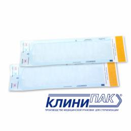 Пакеты для стерилизации КлиниПак  75мм/250мм (уп 200шт) самозапечатывающиеся (бумага/пленка)