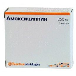 Амоксициллин, капсулы (250 мг) (16 шт) Хемофарм