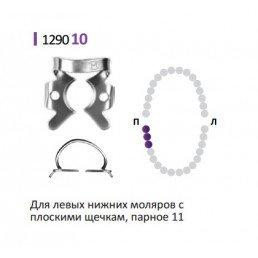 Кламп для раббер дам (№10) Medenta (для Моляров)