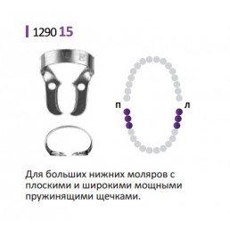 Кламп для раббер дам (№15) Medenta (для Моляров)