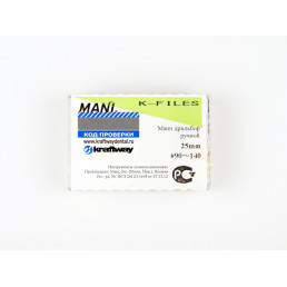 К-файл 25 мм №90-140 ассорти (6 шт/уп) MANI