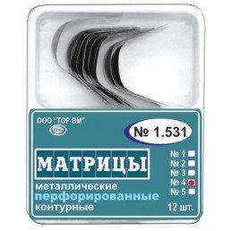 1.531(№4) Матрицы перфорированные контурные (большие с выступом) (12 шт) ТОР ВМ
