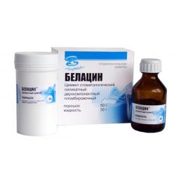 Белацин - пломбировочный цемент (50г+30мл) ВладМиВа