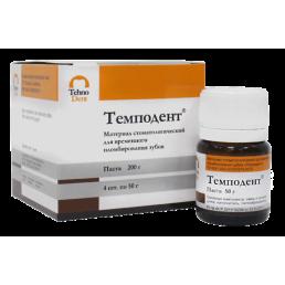 Темподент (50гр)- паста для временного пломбирования Технодент