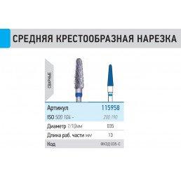 Фреза ФКЗД 035-С (1шт) КМИЗ (115958)