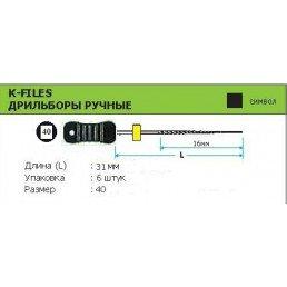 К-файл 31мм №40  (6шт уп) MANI
