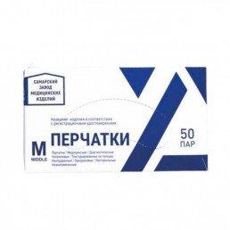 Перчатки нитрил, 100шт, Голубые СЗМИ М(7-8)
