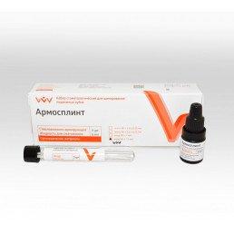 Армосплинт стекловолокно Шнур (90*1,5 мм) (3 шт) Стекловолокно армирующее, ВладМиВа