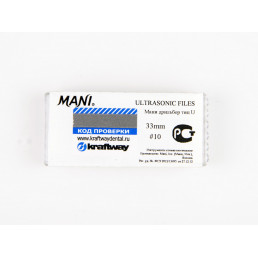 Файлы для эндочака U-Files №10 (6 шт/уп) MANI