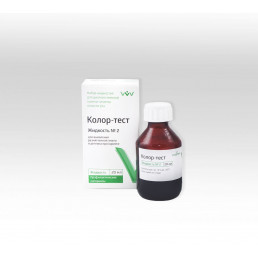 Колор-Тест №2 (20мл) Цветной стоматологический индикатор, ВладМиВа
