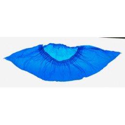 Бахилы 60микрон(6,2гр), 50пар, Голубые, двойная резинка, Полихилл