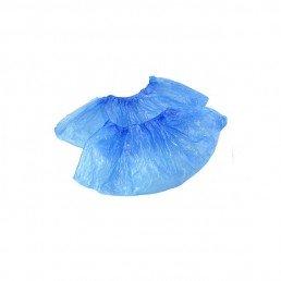 Бахилы 40мкм(Прочные) Голубые (Текстурированные, 50пар, 4гр)