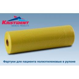 Фартук для пациентов ПЭ в рулоне, 200 шт / рулон, Лимонный, КристиДент