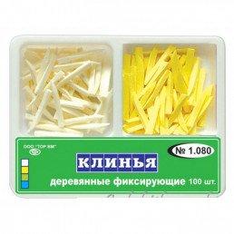 1.080М БЕЛЫЕ/ЖЕЛТЫЕ Клинья фиксирующие деревянные 2-х типов (2*50шт) ТОР ВМ
