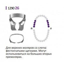 Кламп для раббер дам (№26) Medenta