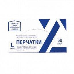 Перчатки нитрил, 100шт, Голубые СЗМИ L(8-9)