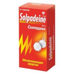 Солпадеин Фаст таблетки раств. (65 мг+500 мг) (12 шт) ГлаксоСмитКляйн Дангарван Лимитед