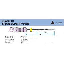 Римеры 31 мм №10 (6 шт/уп) MANI