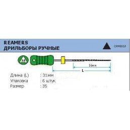 Римеры 31мм №35 (6шт уп)
