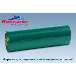 Фартук для пациентов ПЭ в рулоне, 200 шт / рулон, Зеленый КристиДент