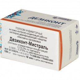 Дезиконт- МС (Мистраль) (100шт.) полоски проверки концентрации раствора, ВИНАР
