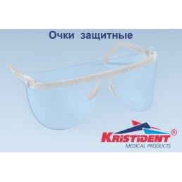 Очки защитные (БЕЛАЯ оправа + 5 щитков для глаз) Кристидент