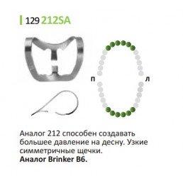 Кламп для раббер дам (№212SA аналог Бринкер B6) Medenta (для Фронтальной группы)