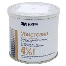 """Убистезин 4% (50 карпул) Карпульный анестетик с эпинифрином, 3М (""""рыжий"""")"""