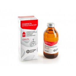 Хлоргексидин жидкость 2% (300мл) ОМЕГА