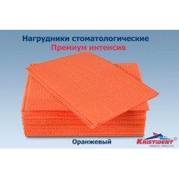 Салфетки нагрудники 2-х сл Оранжевые (500шт) КристиДент (Премиум Интенсив)