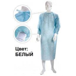 Халат хирургический стерильный ИНМЕДИЗ, Белый (140см, рукав на манжете, плотность 25гр/кв.м.)(1шт)