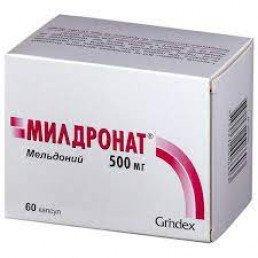 Милдронат капс. 500 мг (60 шт) АО Гриндекс